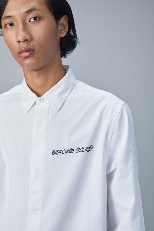 scripted shirt