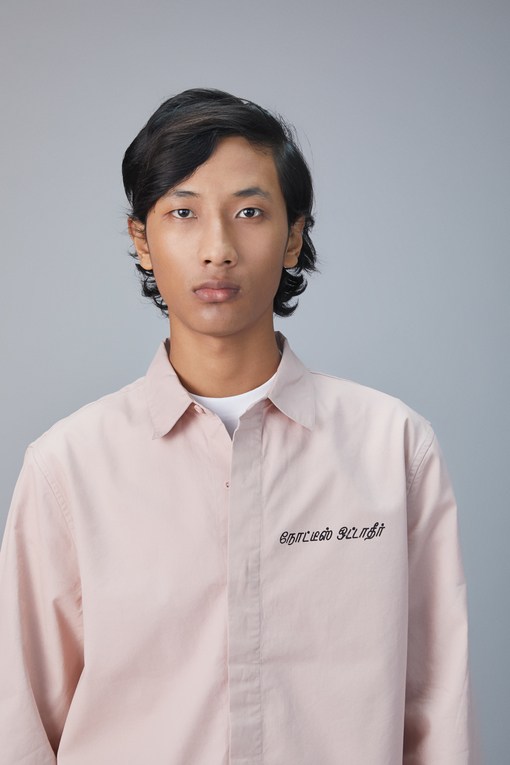 scripted shirt